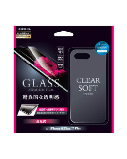 iPhone 8 Plus/7 Plus ガラスフィルム+ソフトケース セット 「GLASS + CLEAR TPU」 通常 0.33mm&クリア