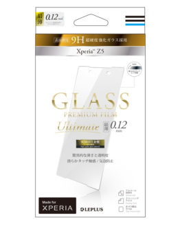 Xperia(TM) Z5 SO-01H/SOV32/501SO ガラスフィルム 「GLASS PREMIUM FILM」 最薄ガラス(SCHOTT採用) 0.12mm